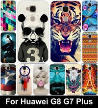 Хорошие бампера для Huawei G8 G7+ из мягкого высококачественного силикона с принтом.