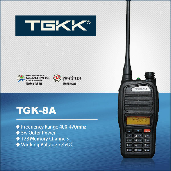 TGK-8A portable 5W pmr two way radio