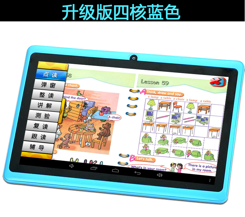 Free shipping New 7.0 inch TF card Touch Screen 8GB MP3/MP4/MP5 Players FM Radio Video E-book wifi Android 4.4(China (Mainland))