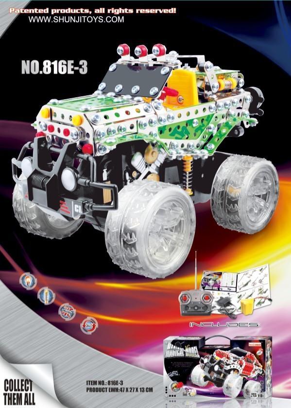 Kids Toys RC Trucks Iron Building Blocks Sets Toys For Gift Items Metal drift Remote Cars Bricks Li-po Batteries(China (Mainland))