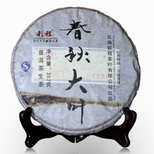 357g Chinese yunnan ripe Puerh tea puer tea pu er the China naturally organic matcha health care cooked the tea puer