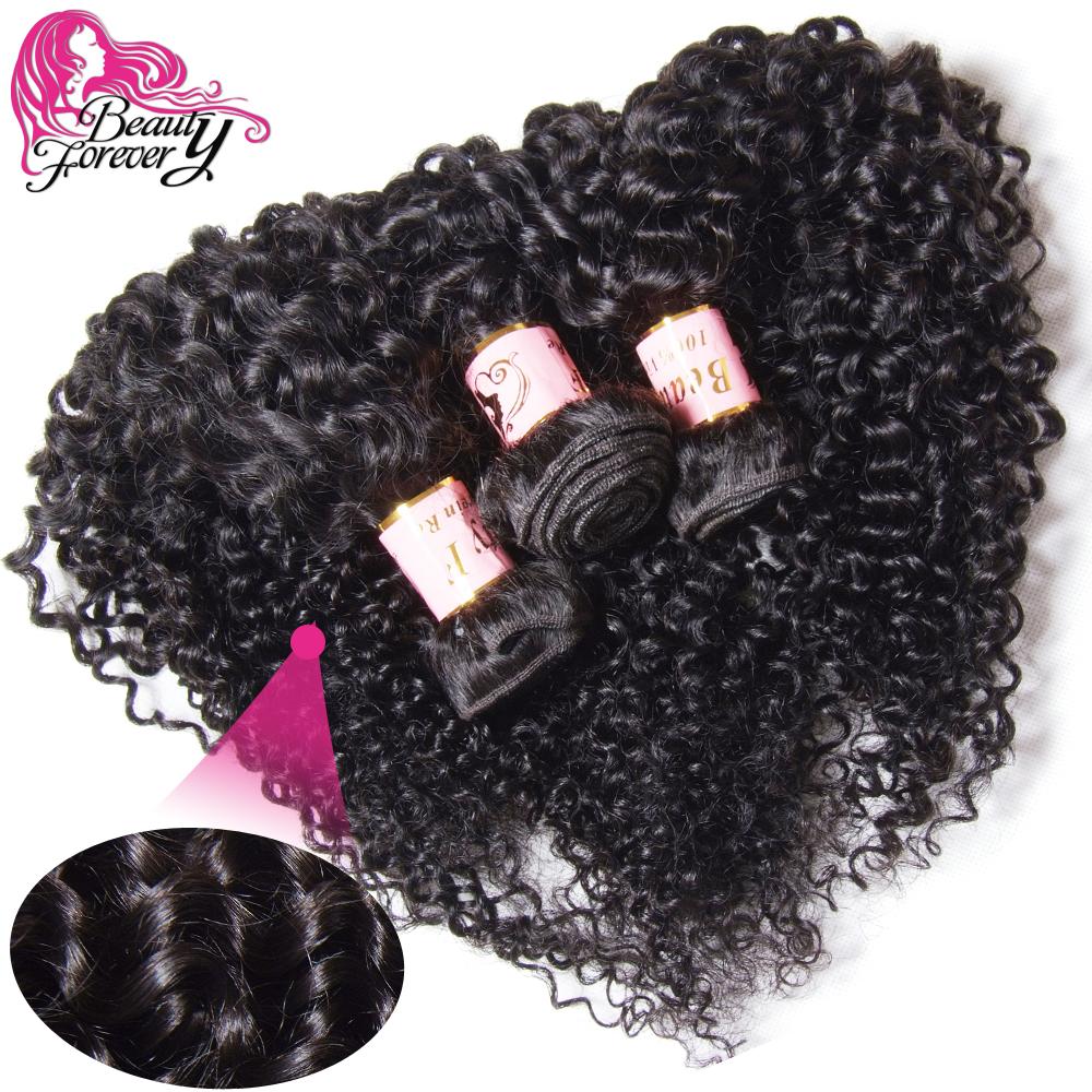 Brazilian Curly Virgin Hair 6A Brazilian Virgin Hair Human Hair Weave 3pcs Lot Unprocessed Brazilian Deep Curly Virgin Hair Weft