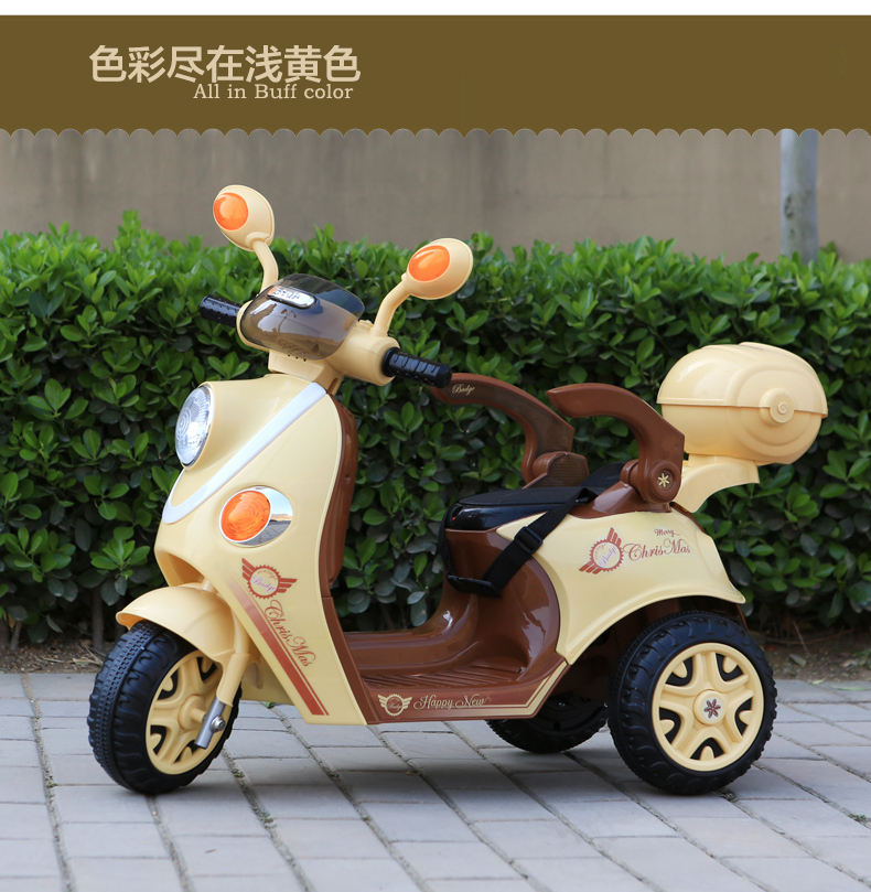 The New Children S Electric Car Electric Motorcycle