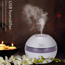 USB Aromatherapy Air Humidifier Essential Oil Diffuser Fogger LED Night Light Ultrasonic Aroma Diffuser Mist Maker For Home(China (Mainland))