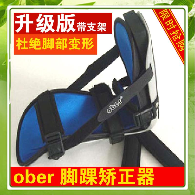 Здесь можно купить  Ober orthotast joint board Braces  Красота и здоровье
