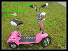 Electric tricycle elderly scooter 300-pound electric bicycle(China (Mainland))