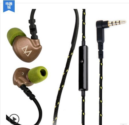 Free Shipping 2014 100% original Maya T3 Bass In Ear Hook Sport Earphone Music Running Waterproof with Mic for Cell Mobile Phone<br><br>Aliexpress