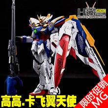 MG 1/100 030 EW Ka XXXG-01W WING card Wing Gundam model can be deformed /gaogao model / assembled Gundam / gifts / free shipping