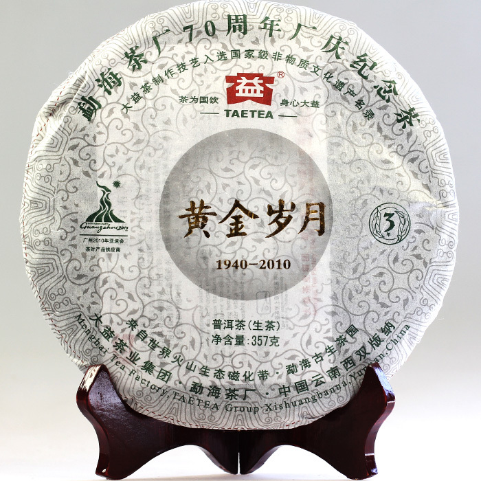 tea  gold puer raw tea  70 commemorative cake 357g China the Chinese yunnan puer cha to lose weight products<br><br>Aliexpress