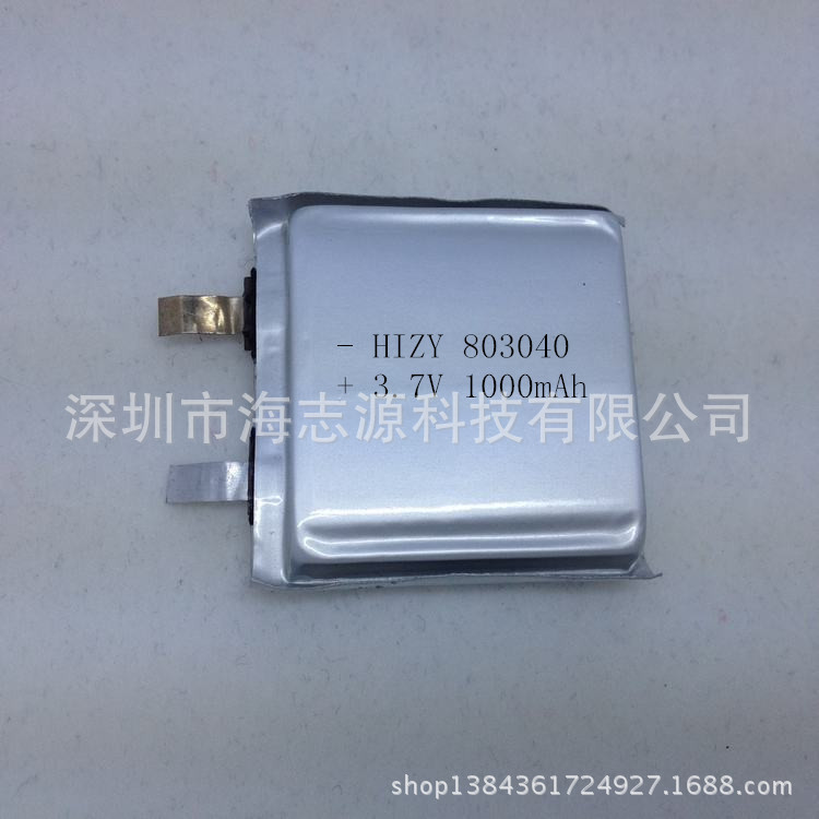 803 040 803 040 lithium battery manufacturers supply high quality kitchen appliances 803,040 lithium battery lithium battery(China (Mainland))