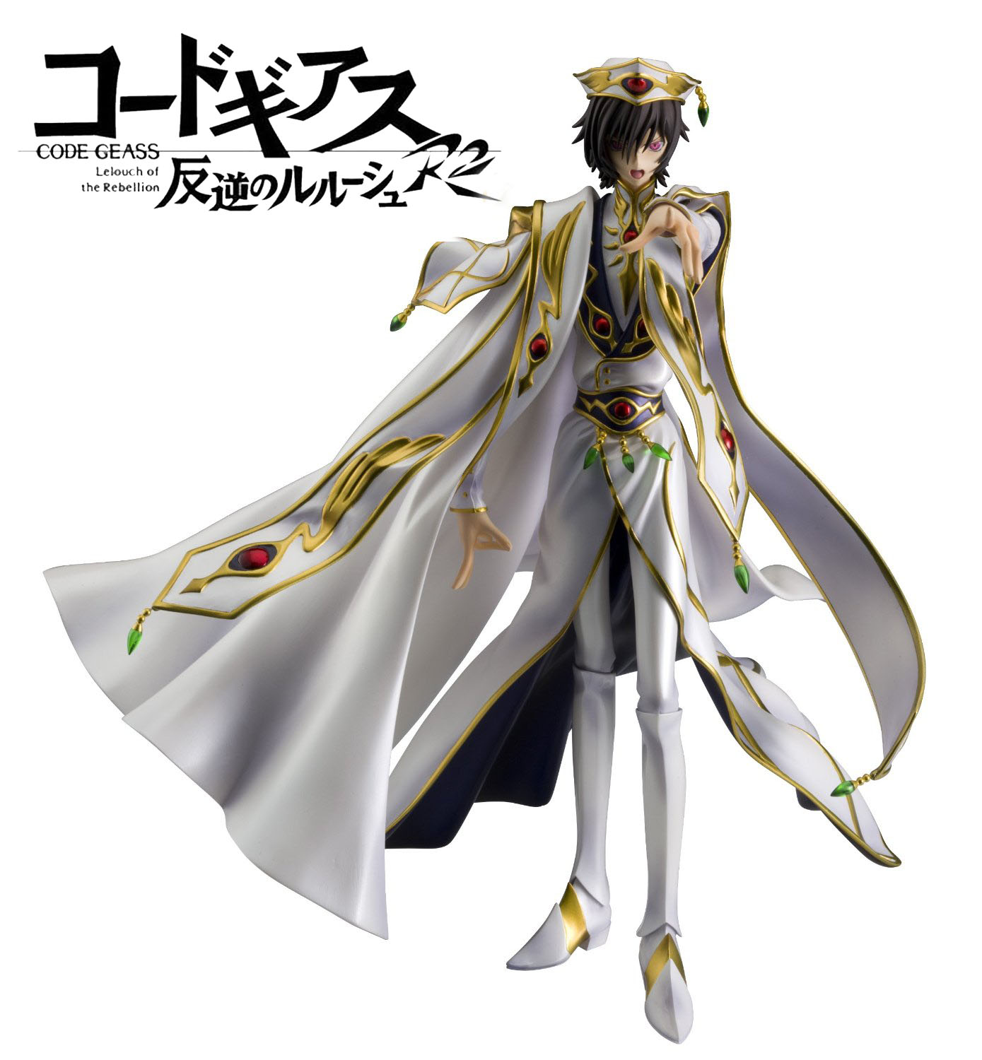 Code Geass R2 Lelouch Lamperouge / Lelouch Vi Britannia Emperor Ver. PVC Action Figure Toy Collectible Model ACGN Figure(China (Mainland))