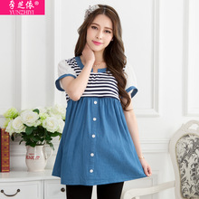 2016 Real Maternity Tops The Export Of Pregnant Women Breastfeeding Coat Summer Korean Fashion Style Stripes Cowboy Clothing On (China (Mainland))