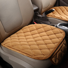 Universal Velvet Car Seat Cushions Audi A1 A3 A4 A6 A7 A8 Q3 Q5 Q7 High-fiber Leather,Car-Covers - YZ store