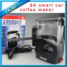 Free shipping fee 12V car special fashion casual coffee tea car coffee maker electric kettle car tea maker(China (Mainland))
