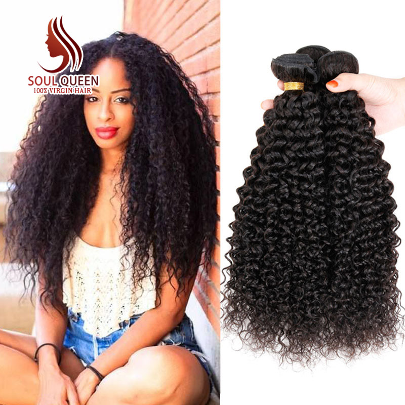 Kinky indian hair weave tape on and off extensions kinky indian hair weave 77 pmusecretfo Choice Image