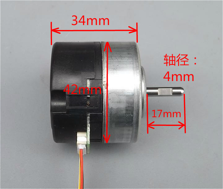 nidec miniature brushless motor dc12v brushless dc motor