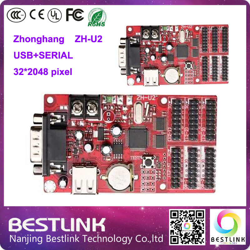 led control card zhognhang 32*2048 PIXEL ZH-U2 serial+USB port for single/dual color led message sign outdoor rgb led screen(China (Mainland))