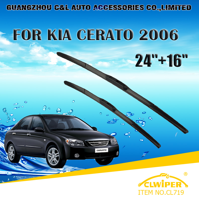 "For KIA PRIDE(2002-2007), Exclusive Car Windshield Windscreen Wiper Blade 24""+16"" Cars styling accessories(China (Mainland))"