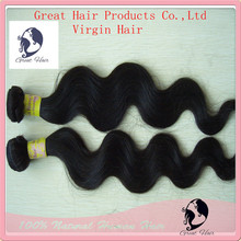 Factory Outlet Price Best Selling Natural Hair Weft Body Wave Hair Extension 14inch-30inch FREE SHIPPING