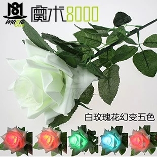 magic tricks Color changing rose four color Rechargeable with Super four-color thumb tip lights (pair)(China (Mainland))