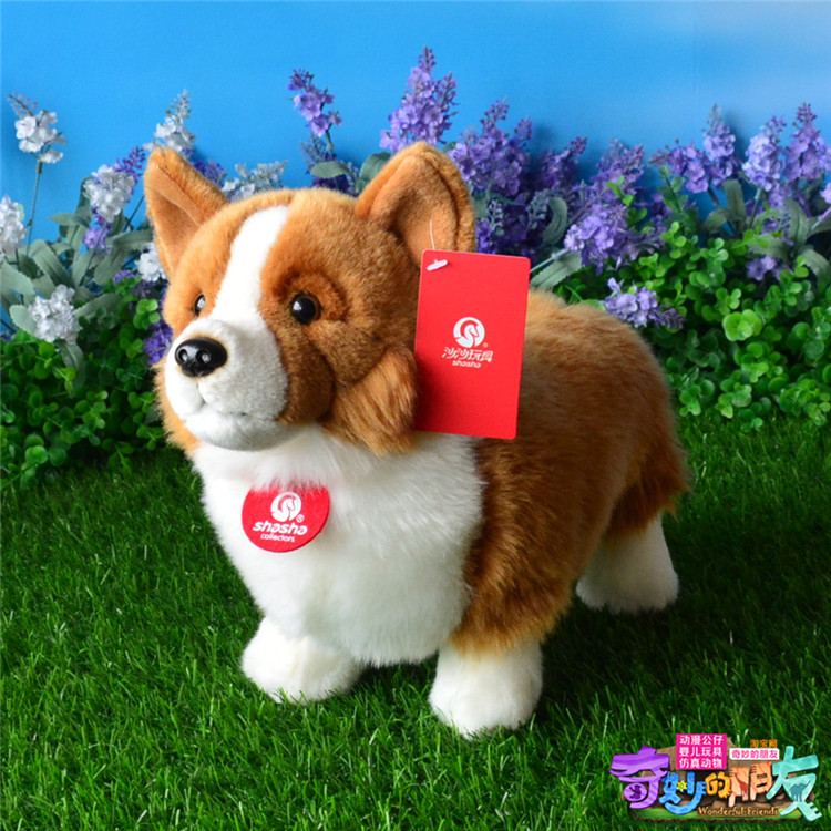 new plush Welsh Corgi dog toy high quality brown standing dog doll about 33cm(China (Mainland))
