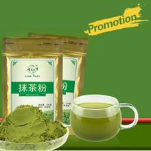 Promotion 100g Matcha Green Tea Powder 100 Natural Organic slimming tea matcha tea weight loss food