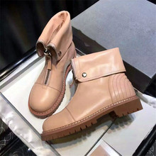 2017 New Arrivel Flats Women Boots Front Zipper Cool Shoes Woman Round Toe Fashion Dress Shoes Short Booties Sexy Botas Mujer 40(China (Mainland))