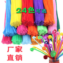 2015 New Juguetes Baby Toy Fantoche De Mao 100pcs Sticks Children's Educational Diy Materials Stick Toys Handmade Art And Craft (China (Mainland))