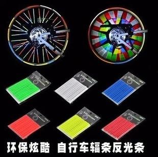 Последние светоотражающие цвет горячие колеса умереть летающих стали Szymborska статью велосипед оборудование аксессуары