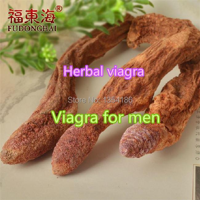 Hot wholesale 250g chinese natural herbal viagra