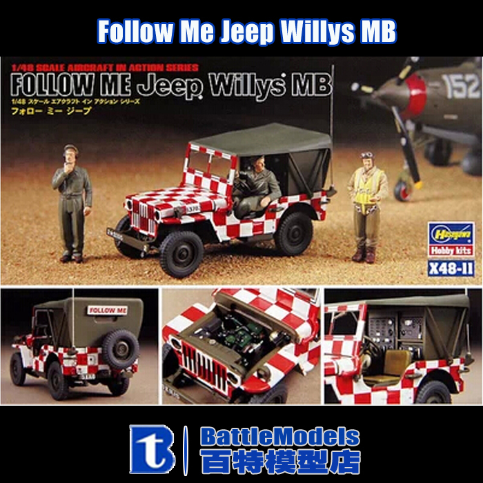 Hasegawa MODEL 1/48 SCALE military models #36011 Follow Me Jeep Willys MB plastic model kit(China (Mainland))