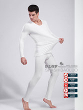 2014 Man long johns set modal thermal set men underwear set basic thin V-neck breathable elastic tight(China (Mainland))
