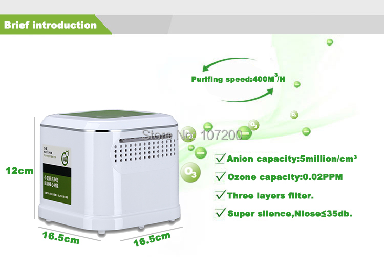 MinI air purifier with Inion,the killer of bad air .Hepa,activated carbon filter, remove second-hand smoke, for helthy(China (Mainland))