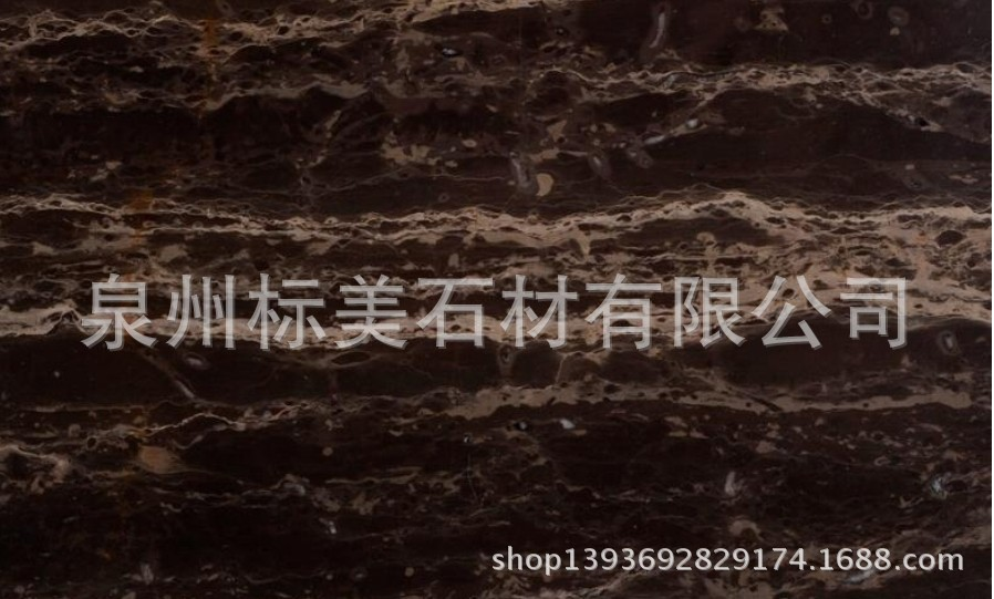 Fujian Golden brown marble stone marked the United States fully furnished hotel building material specifications wholesale(China (Mainland))