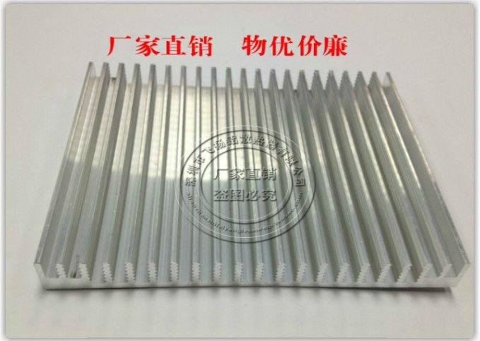 (2 PCS) modules radiator / cooling aluminum plate 100 * 140 12.7MM - Filled Radiator Co., Ltd. store