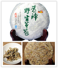 200g raw Pu'er tea cake 2013 spring new puer tea trees wild Bacillus spores premium white Specials puerh tea paper packaging