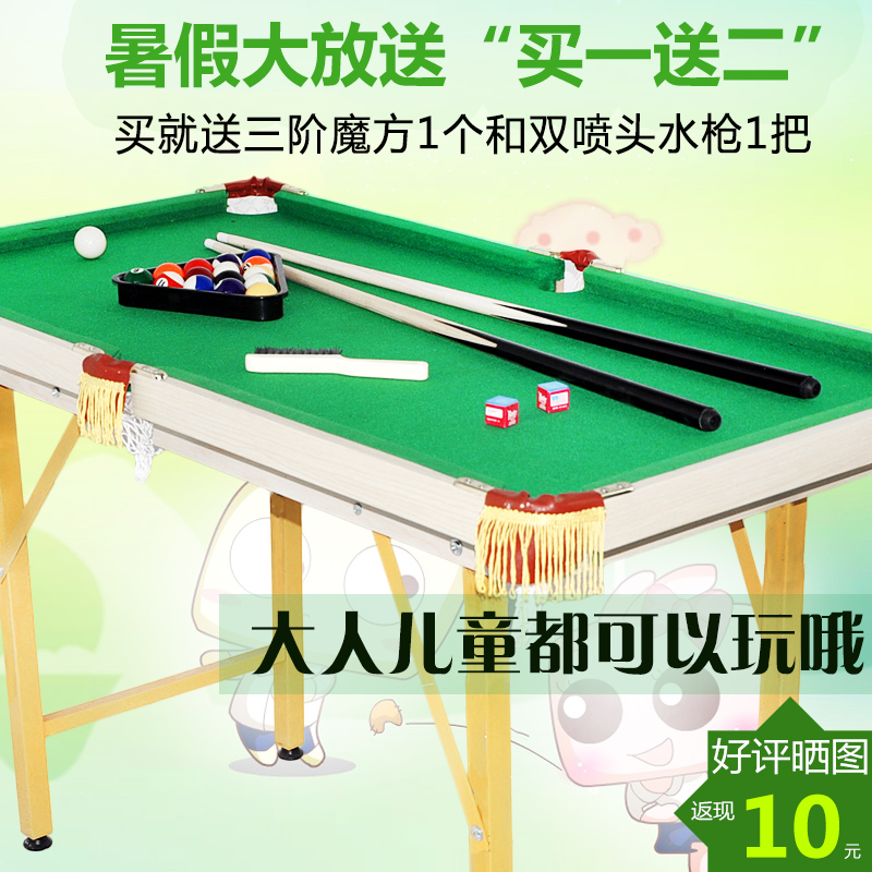 Child snooker table household mini Large snooker 5 pool table can lift(China (Mainland))