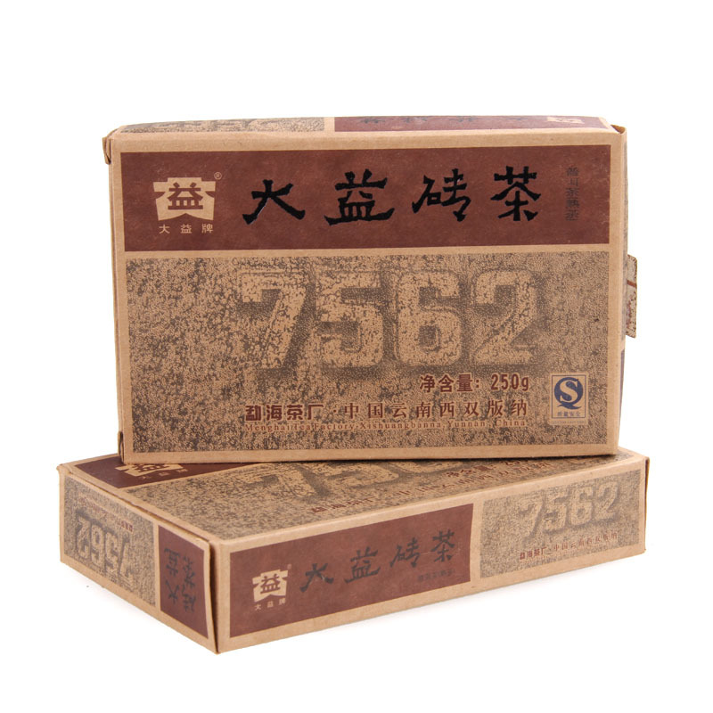 2006yr Pu er tea big benefits of cooked batch of 250 g 7562 brick box authentic