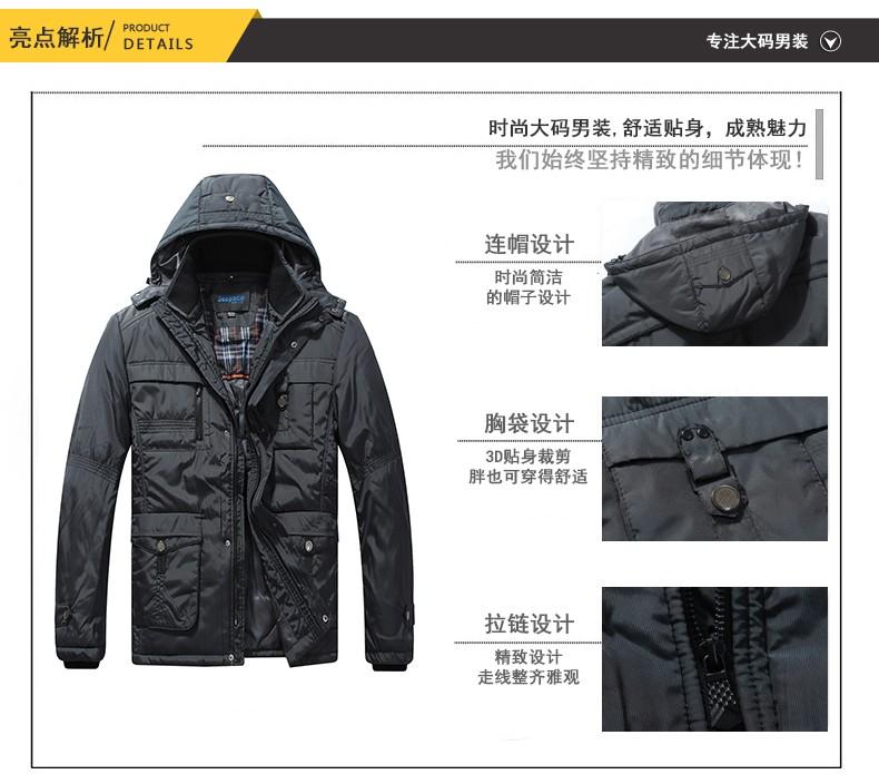 Скидки на 8XL 6XL 5XL 4XL зима Мужчины Жакет Бренд мужской теплая Куртка пальто Осень Хлопок Куртка И Пиджаки пальто Бесплатная доставка мужчины зимняя куртка