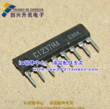 Free Shipping UPC1237HA C1237HA TV speaker protection module audio IC