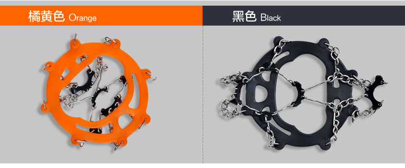 Anti-skid climbing shoes crampon attachment crampons eight tooth chain studded shoes crampons 8 toothed crampons(China (Mainland))