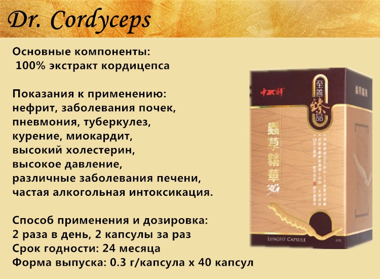 2PCS China rare yarsagumba 3G high concentration extract powder health care capsule for anti-cancer and strengthening body cheap