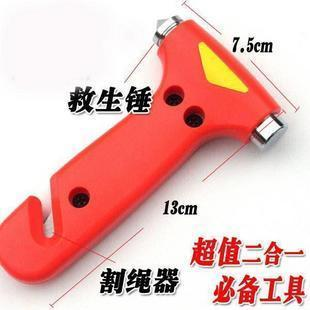 Multifunctional car safety hammer life-saving hammer escape hammer emergency tools aprince glass(China (Mainland))