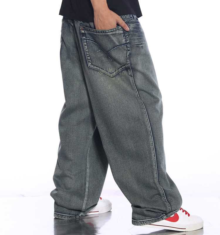 The gallery for --u0026gt; Hip Hop Baggy Jeans