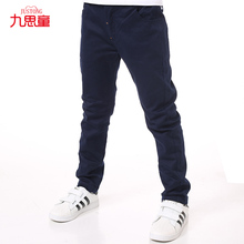 Children autumn children's pants male child casual elastic pants 2016 autumn boys 100% cotton trousers pants For boys and girls(China (Mainland))