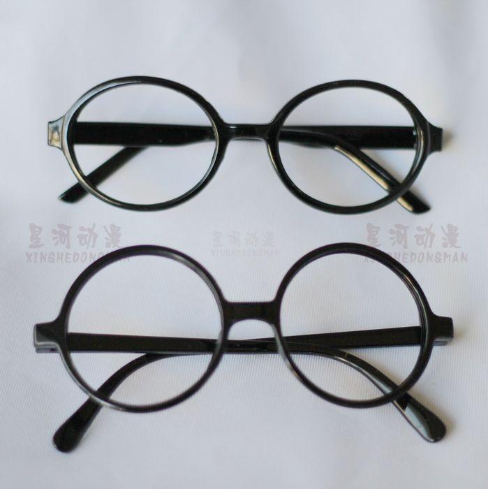 Frame Ups Eyeglasses : Aliexpress.com : Buy Harry Potter Cosplay Accessories ...
