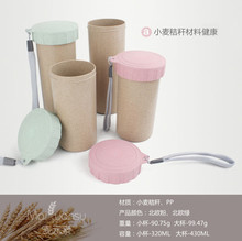 Free Shipping Onezili Portable Healthy Eco Friendly Wheat Straw Travel Sports Water Bottle Juice Cup 320L 430ML(China (Mainland))