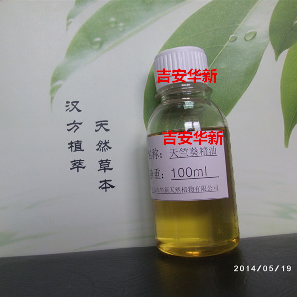 New arrival geranium essential oil 100ml cheap
