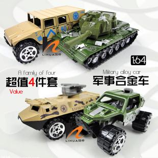 1:64high quality metal model military vehicles 4 pcs a set sliding vehicles(China (Mainland))
