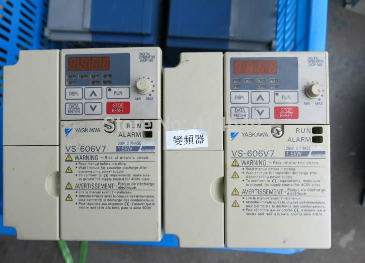 CIMR-V7AT21P5 inverter industrial VFD frequency AC drive with 60days warranty(China (Mainland))
